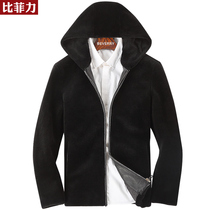 Bi-Philippine pure wool sheep shearing leather leather men Haining fur fur hooded one 2019 spring and autumn coat