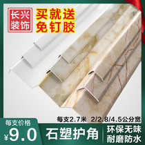 Stone plastic right angle line 90 degrees tile wrap angle decorative trim line pvc corner line wrap strip Edge strip