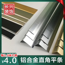Aluminum decorative lines 40 double universal buckle floor pressure strip income side Flat L-shaped rectangular tiles shut