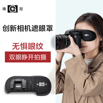 Directory of Eye patch Online Shopping at chinahao com in China