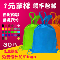 Non-woven bags custom bags LOGO green bags custom advertising shopping blank bags spot wholesale printing