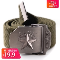 Military wild line outdoor leisure field equipment military fans thickened canvas woven belt tactical belt men and women