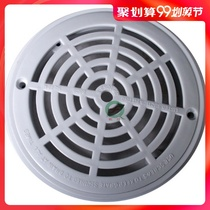 Swimming pool happy main drain access to the mouth cloth water mouth circular leak grille pool accessories SP-1030.