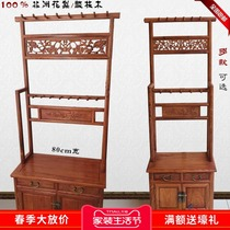 Mahogany hat rack new Chinese hanging hanger floor bedroom hallway multi-hook storage rack solid wood umbrella stand