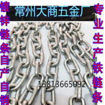 5MM bold chain galvanized iron chain lock chain dog chain anti-theft chain 5 mm price per meter
