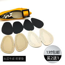 Buy 2 Get 1 cowhide front Palm pad thickening half pad soft high-heeled shoes insoles female half pad foot pad anti-pain anti-skid pad