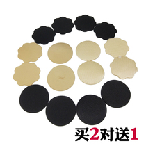 Cloth nipple paste small milk paste breathable anti-bump pad sticky chest pad anti-light invisible Areola bra