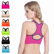 Professional female double layer shockproof yoga running fitness sports bra after the hollow breathable no rims sleep underwear