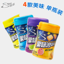 Snack chicmai fruity waves sugar-free gum single box mint sugar lemon peach flavor xylitol