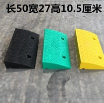 Door step ramp plate household electric motorcycle on the stairs artifact ramp step pad downhill mat