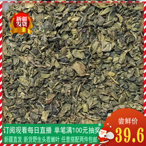 Xinjiang delivery Bud apocynum tea 500g origin authentic wild authentic non-specific health tea apocynum