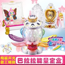 Bharara Music Jewellery Box Barra Fairy Fairy Energy Color Stone Box Princess Magic Drawing Toy.