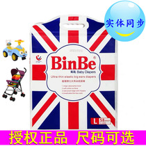 BinBeBingbi Big Ear Couche Ultra-Élastique Baby Urine Unweting S80 M68 L58 XL50 Tablet