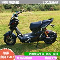 Geek electric car 60V72V battery car battle police Aurora electric motorcycle men and women scooter