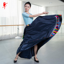 Red dance shoes dance training suit female adult Tibetan suit opening dance big skirt skirt water sleeve show clothing