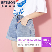 Clothing Tiancheng denim shorts female 2019 summer new Korean fashion loose straight Super fire CEC pants tide