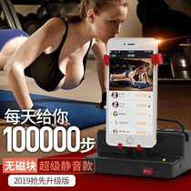 Product Jian shake step together to catch the demon mobile phone count step peace WeChat brush step artifact fun step number wobbler