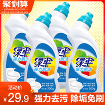 Green umbrella Strong toilet clean 500g*4 bottles of toilet to taste cleaning toilet deodorant wash toilet sterilization cleaning