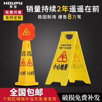 Carefully slippery road slippery vertical anti-skid sign no parking a sign is under construction warning pile