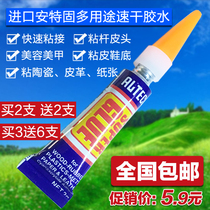 Imported ante solid multi-purpose quick-drying glue stick billiard Rod scalp leather nail ceramic paper 502 glue