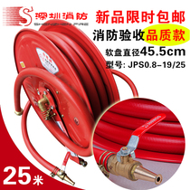 New national standard 3C certification fire hose reel fire hydrant box self-help fire hose turntable 25 meters red