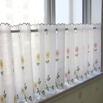 Small daisy embroidery half bay window curtain short curtain short half curtain small window shade free punch kitchen short curtain