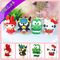 Mini Mini Small Particle Diamond Net Red Assemble Bricks Katie Cat KT Melody Girl Puzzle Decompression Toy