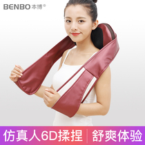 Massager neck waist shawl shoulder cervical multi-function body electric kneading home beat dynamometer hot compress