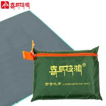 Himalayan tent cloth Outdoor Waterproof camping mat Oxford mats tent mats cloth Sky curtain shade