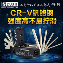 Mountain road bike multi-function car repair portable combination tool installation repair socket head cap screws