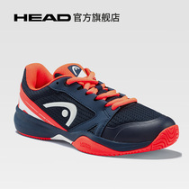 19 summer new HEAD Head children beginner training tennis shoes sports comfortable breathable shock absorption wear