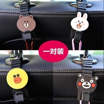 Put the umbrella artifact car gas car supplies Daquan Car Car Car supplies new car essential car creative hook