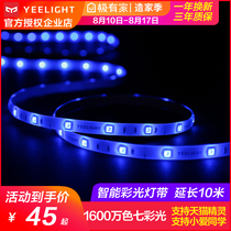 Yeelight smart color led lights with colorful color patch light bar phone wifiAPP remote control millet home