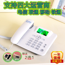Telecom CDMA Unicom WCDMA wireless landline mobile card landline elderly office home double card recording