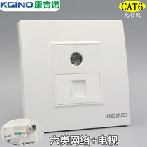 Type 86 Closed Circuit with gigabit network panel CAT6 six types of computer socket and TV socket network cable module
