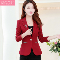 2018 autumn new female long sleeve jacket Korean slim female suit short paragraph jacket large size womens casual suit
