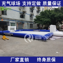 Inflatable water football field inflatable volleyball field football gate mobile inflatable pool fun games props equipment