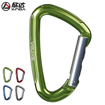 Xinda Xinda rock climbing equipment fast buckle straight door curved door steel door fast hanging mountaineering protection hook main lock