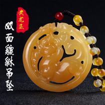貔貅 necklace pendant male and female large antique jade pendant jade pendant to attract money to evil natural yellow dragon jade.