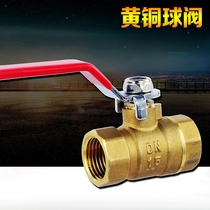 20196 points 120dn15 ball valve copper valve 4 points copper thread inch water gas switch brass double inside