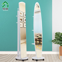 Solid wood mirror full floor mirror bedroom living room multi-function rotating fitting mirror simple mobile home mirror