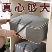 Loaded quilt bag storage bag finishing bag clothes packing bag clothing quilt luggage bag moving artifact DN type