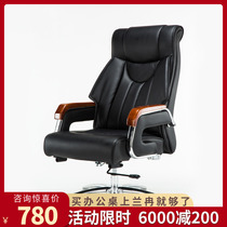 LAN ran can lie computer chair Home Study lift chair leather backrest boss swivel chair simple office seat