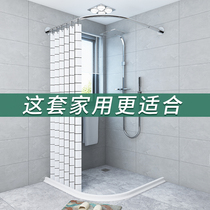Magnetic shower curtain set free punch bathroom silicone retaining strip toilet curved rod shower curtain tarpaulin