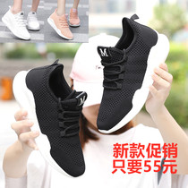 Nouvelles chaussures Ghost step dance chaussures spéciales Soft bottom thick bottom increase casual shoes women running shoes fitness square dance