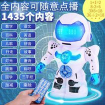 Factory direct control intelligent robot puzzle early education machine story machine electric childrens toys holiday gift
