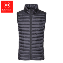 kroceus Earth scientists new autumn and winter outdoor mens warm water-repellent Light Down Vest