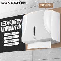 Free punch hotel toilet paper box toilet tissue box toilet kitchen waterproof paper box wall-mounted