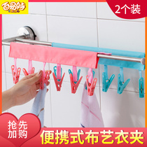 Creative Portable fabric hanger business trip foldable clothes clip bathroom foldable hanger clothes clip