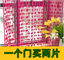 Korean Love line curtain encryption wedding room curtain living room Xuan Guan partition Red Wedding decoration curtain Son
